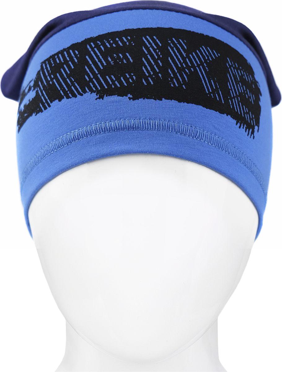 Шапка для мальчика Reike, цвет: синий. RKNSS18_BS-2 blue. Размер 50RKNSS18_BS-2 blueСтильная шапка для мальчика Reike, изготовленная из качественного хлопкового материала с добавлением полиуретана, отлично впишется в гардероб ребенка.Уважаемые клиенты!Размер, доступный для заказа, является обхватом головы.