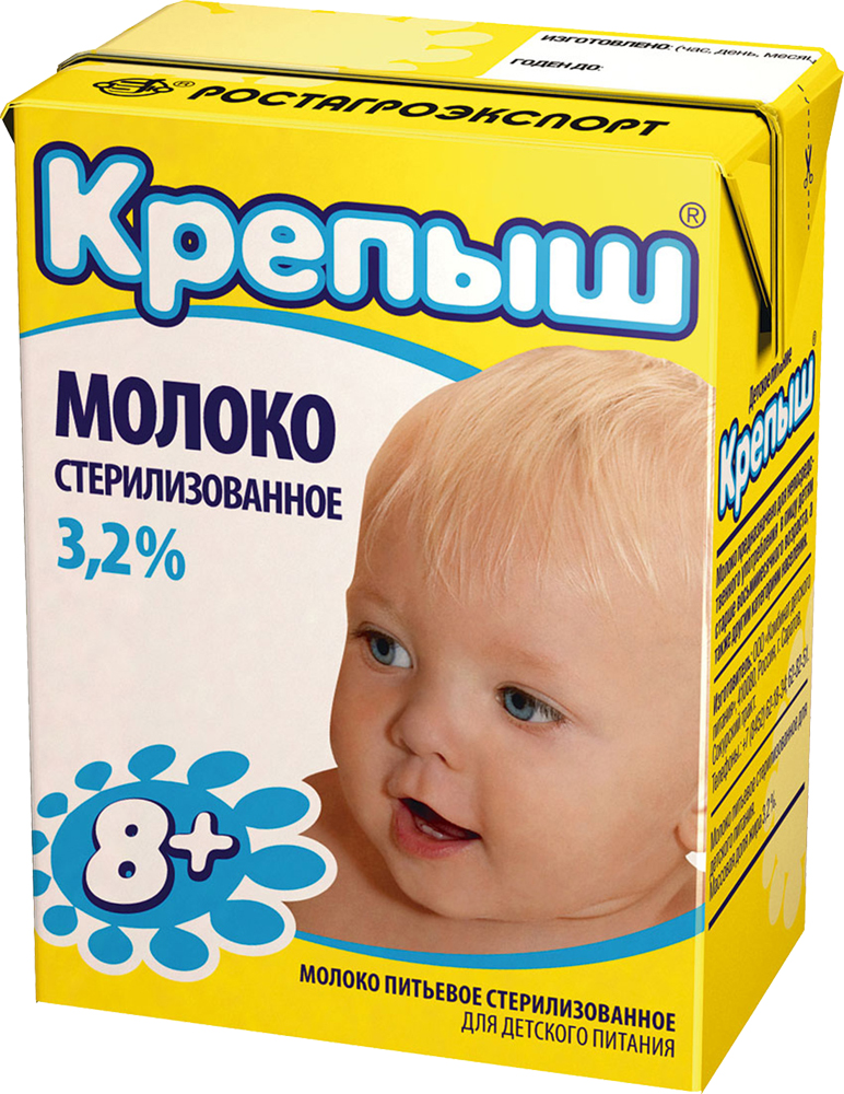 Крепыш Молоко стерилизованное 3,2%, 200 г молочная продукция агуша молоко стерилизованное витаминизированное 2 5% 200 мл