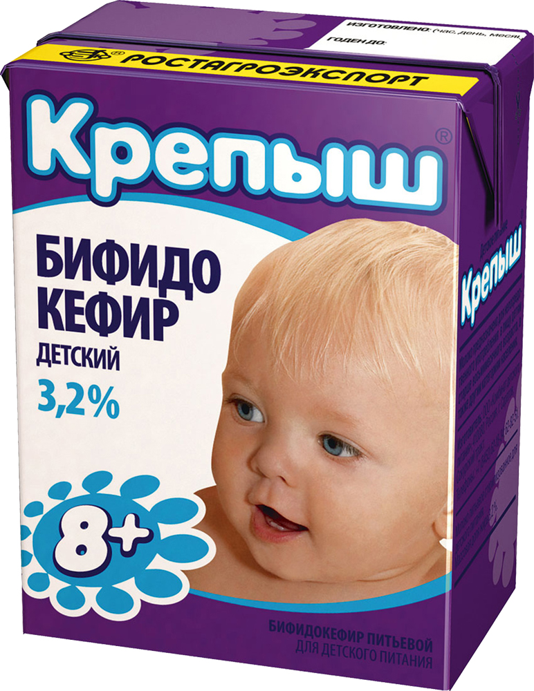 Крепыш Бифидокефир 3,2% 200 г кефир крепыш 3 2