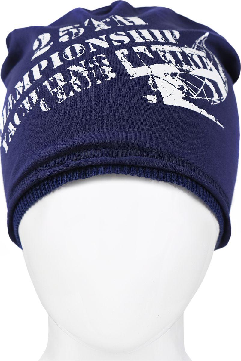 Шапка для мальчика Reike, цвет: темно-синий. RKNSS18_YAHT-2 ds navy. Размер 50RKNSS18_YAHT-2 ds navyСтильная шапка для мальчика Reike, изготовленная из качественного хлопкового материала с добавлением полиуретана, отлично впишется в гардероб ребенка. Модель с контрастным подкладом. Уважаемые клиенты!Размер, доступный для заказа, является обхватом головы.