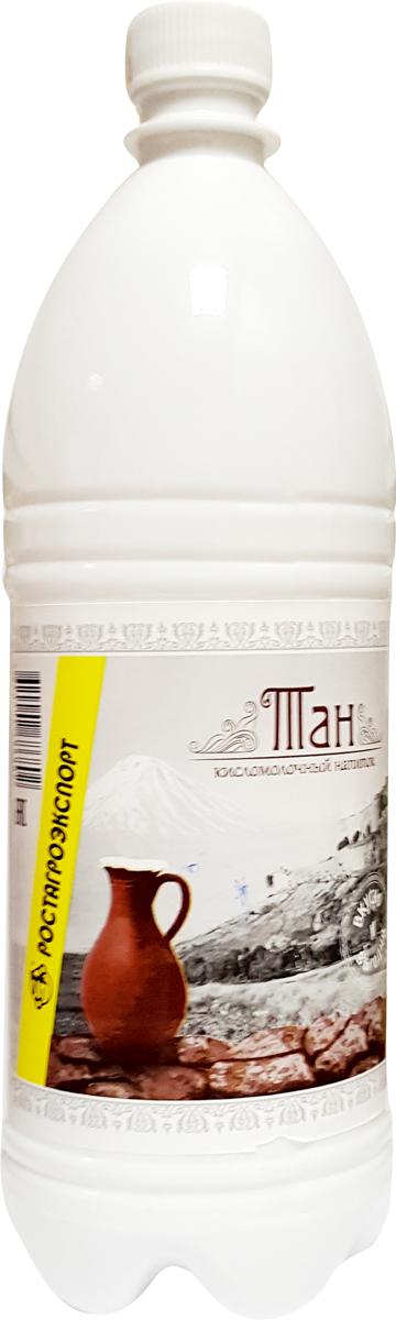 Ростагроэкспорт Тан, напиток кисломолочный 0,5% 1 л5588РостАгроЭкспорт - всегда лучшее
