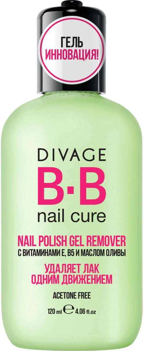 Divage Гель для снятия лака BB Nail Cure, 120 мл divage жидкость для снятия лака с маслом розы nail care spa 120 мл