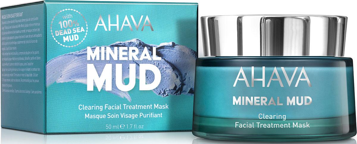 Ahava Очищающая детокс-маска для лица Mineral Mud Masks, 50 мл маска для лица минеральная грязевая ahava mineral radiance 100 мл