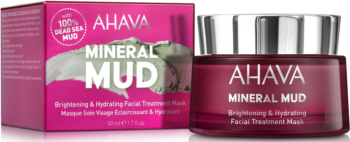 Ahava Маска для лица увлажняющая придающая сияние Mineral Mud Masks, 50 мл маска для лица минеральная грязевая ahava mineral radiance 100 мл