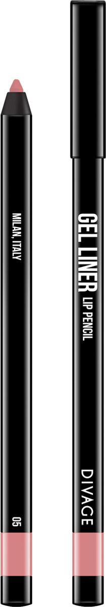 Divage Карандаш для губ гелевый Gel Liner, тон №05, 2 г divage карандаш для губ гелевый gel liner 5 оттенков 1 шт 01