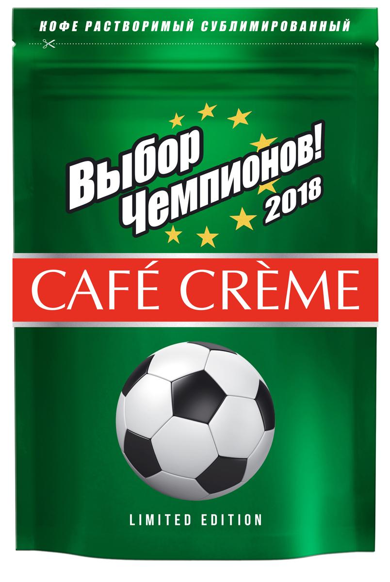 Cafe Creme Limited Edition кофе растворимый, 95 г shenhua растворимый синий цвет