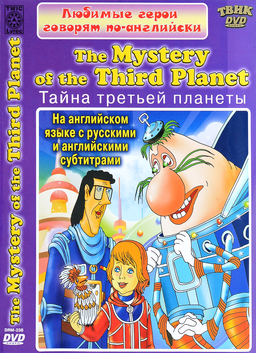 Образовательная программа, предназначенная для изучения английского языка детьми.Содержание:01. The Mystery Of The Third Planet / Тайна третьей планеты