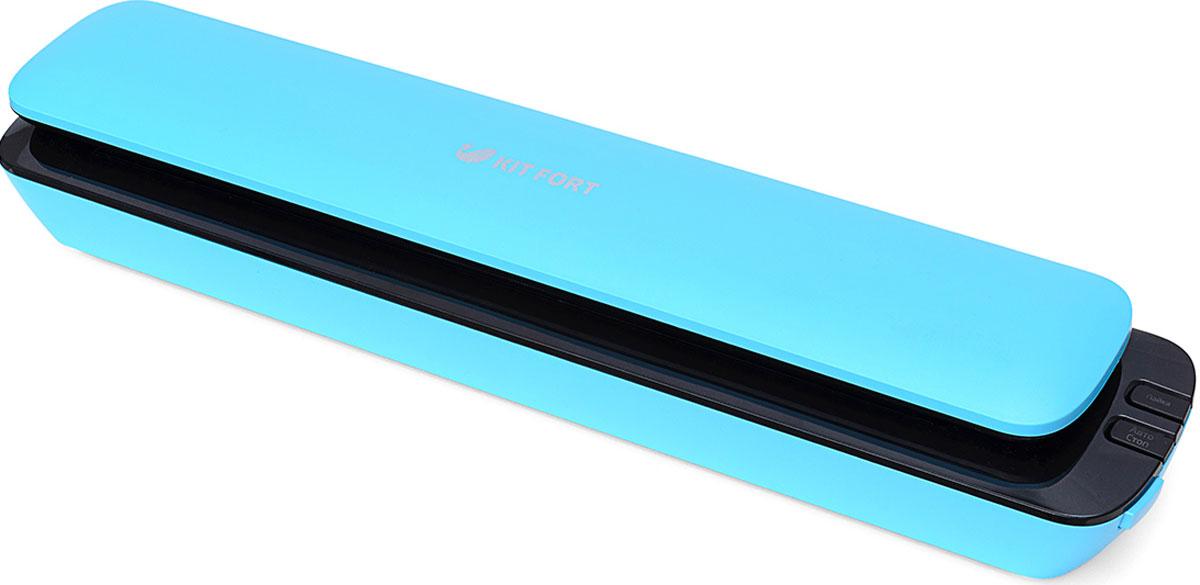 Kitfort КТ-1503-3, Blue вакуумный упаковщик