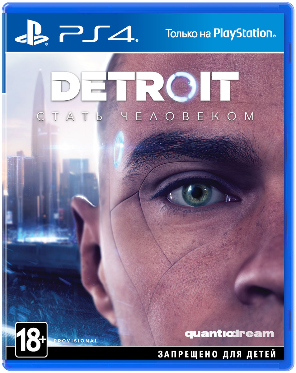 Zakazat.ru Detroit: Стать человеком (PS4)