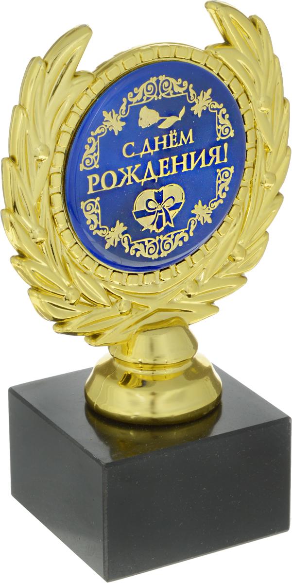 Кубок сувенирный С днем рождения  цвет :синий624643_синий