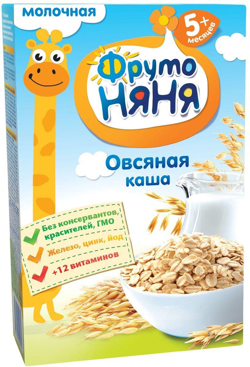 Фрутоняня каша овсяная с молоком с 5 месяцев, 200 г коробка для футболок printio вера