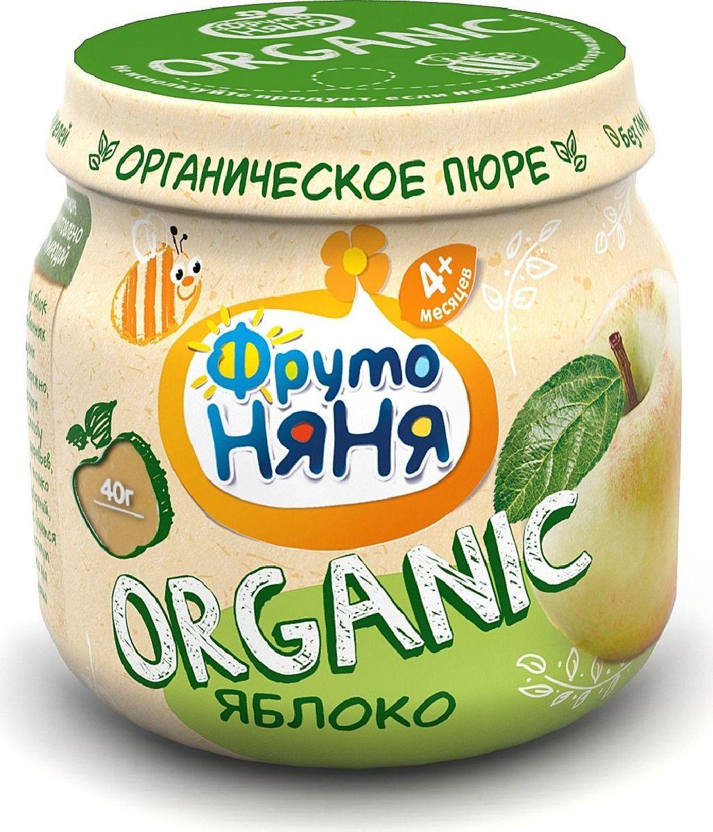 Фрутоняня Organic пюре яблоко с 6 месяцев, 80 г фрутоняня пюре халяль цыпленок и говядина с 6 месяцев 80 г