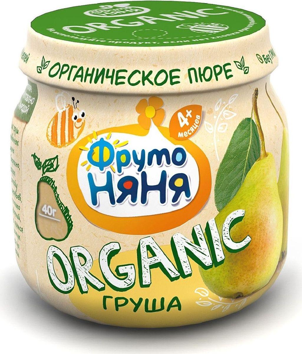 Фрутоняня Organic пюре груша с 6 месяцев, 80 г годжи ягоды молотые 100гр organic
