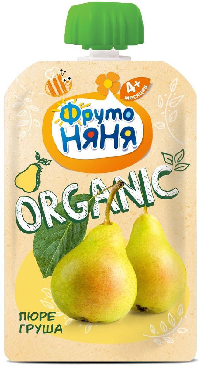 Фрутоняня Organic пюре груша с 6 месяцев, 90 г фрутоняня пюре десерт из манго апельсина яблока и банана с 7 месяцев 90 г