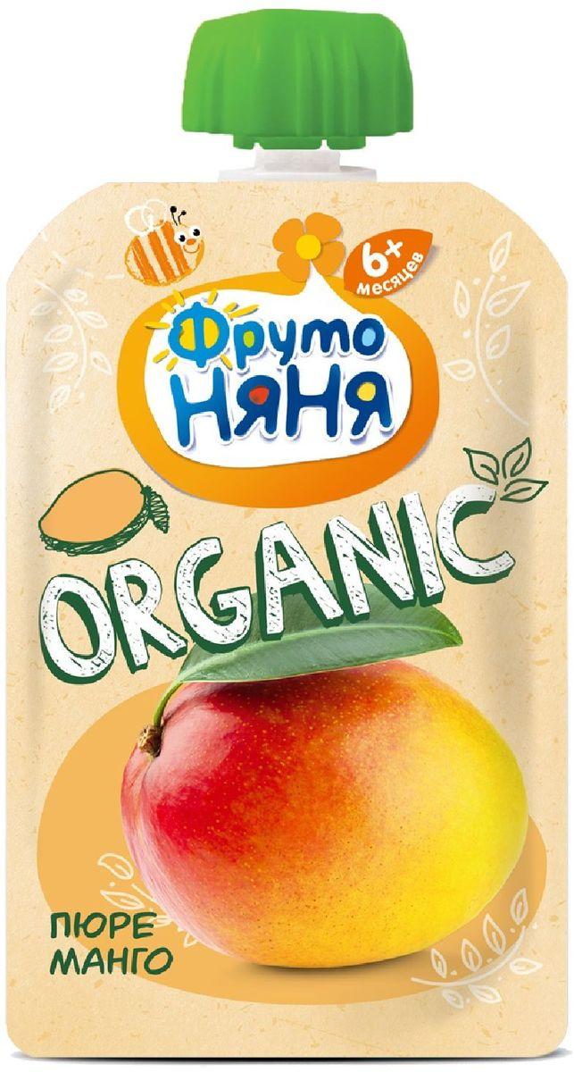 Фрутоняня Organic пюре манго с 6 месяцев, 90 г фрутоняня пюре десерт из манго апельсина яблока и банана с 7 месяцев 90 г