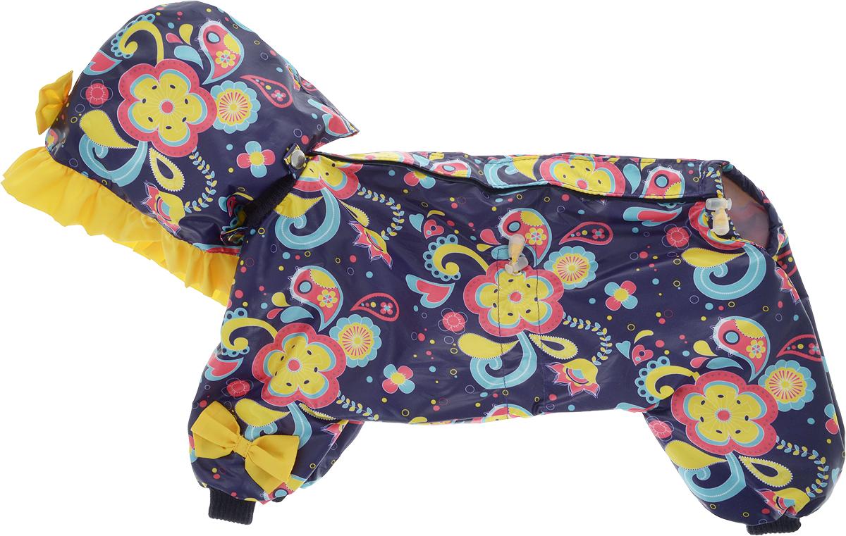 """Комбинезон для собак Kuzer-Moda """"Мариска"""", двухслойный, цвет: темно-синий, желтый. Размер 27"""