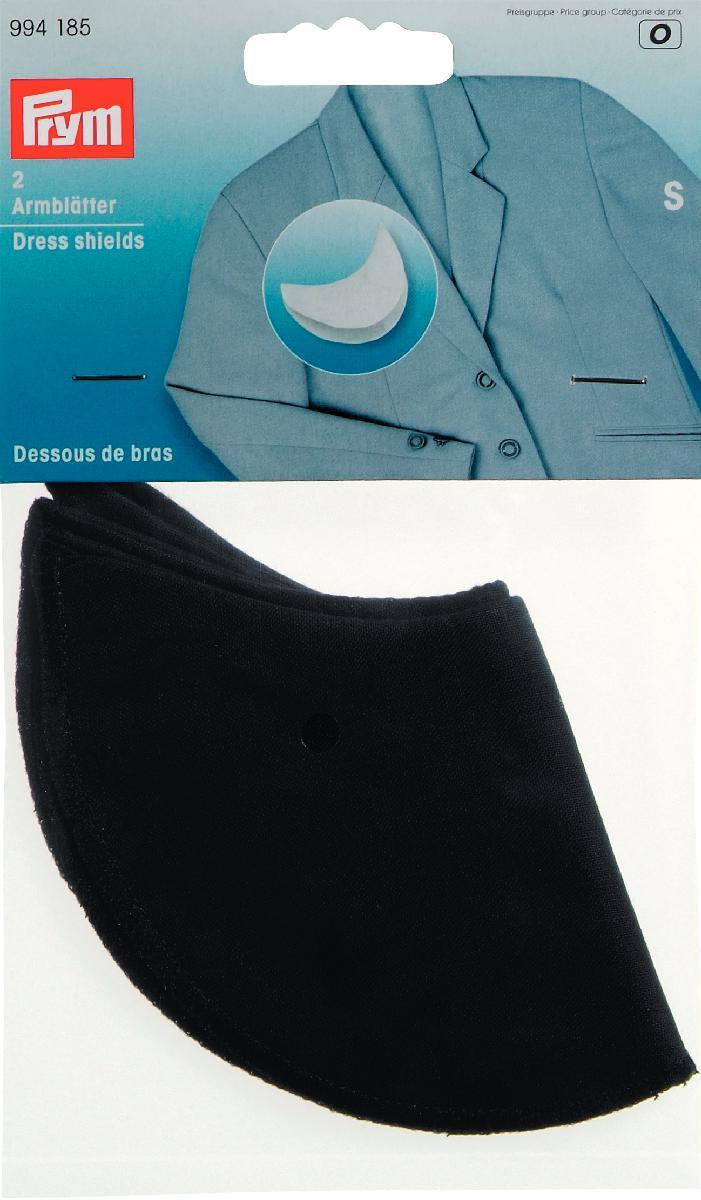 Zakazat.ru: Подмышечники Prym, цвет: черный, размер S