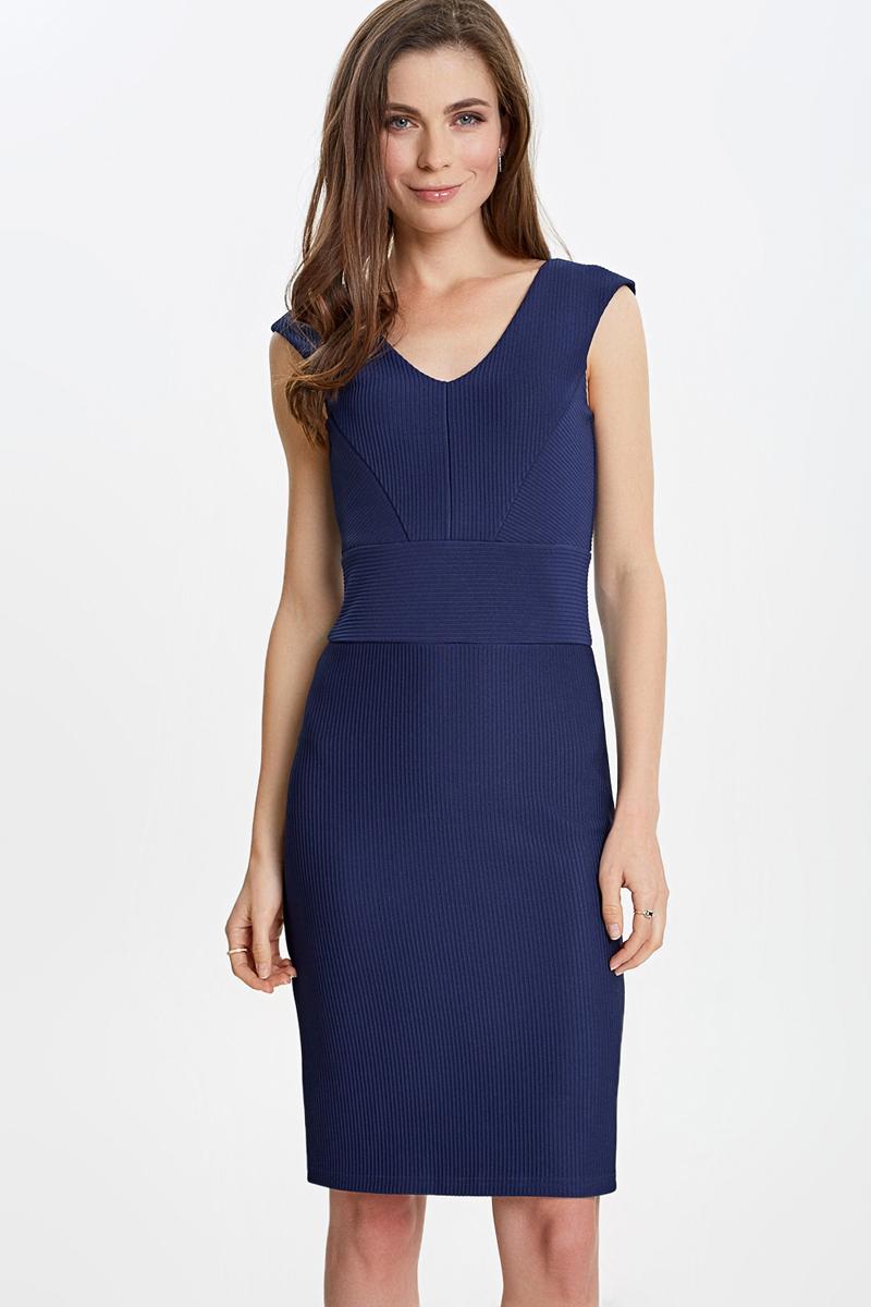 Платье Concept Club Liro, цвет: темно-синий. 10200200440_600. Размер L (48)