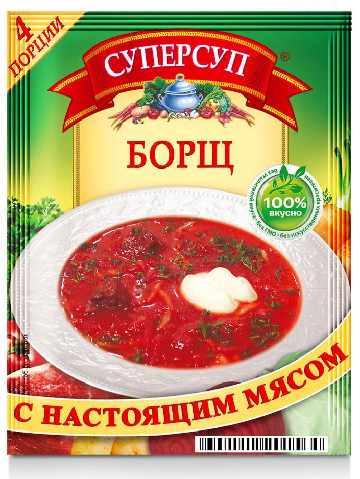 100% вкусно (без усилителей вкуса, без ГМО, без искусственных красителей)