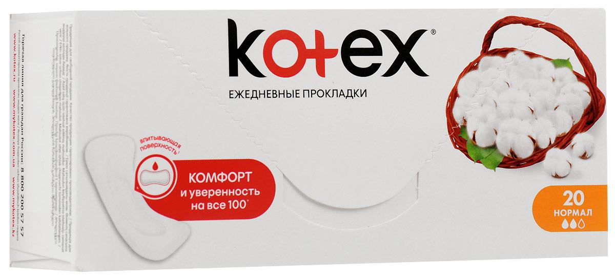 Kotex Ежедневные прокладки Normal, 20 шт2606119952_новинкаЕжедневные прокладки Kotex Normal (Котекс Нормал) обеспечивают комфорт и гигиену каждый день: надежнозащищают бельё и помогают сохранить ощущение чистоты и свежести.Основные преимущества: • Мягкая, как хлопок, поверхность с усиленным центром отлично впитывает незначительные выделения • Внешний «дышащий» слой помогает надолго сохранить ощущение свежести • Прокладки стандартной толщины, без ароматизаторов • Тиснение по краям прокладки препятствует её расслоениюУважаемые клиенты! Обращаем ваше внимание на возможные изменения в дизайне упаковки. Качественные характеристики товара остаются неизменными. Поставка осуществляется в зависимости от наличия на складе.