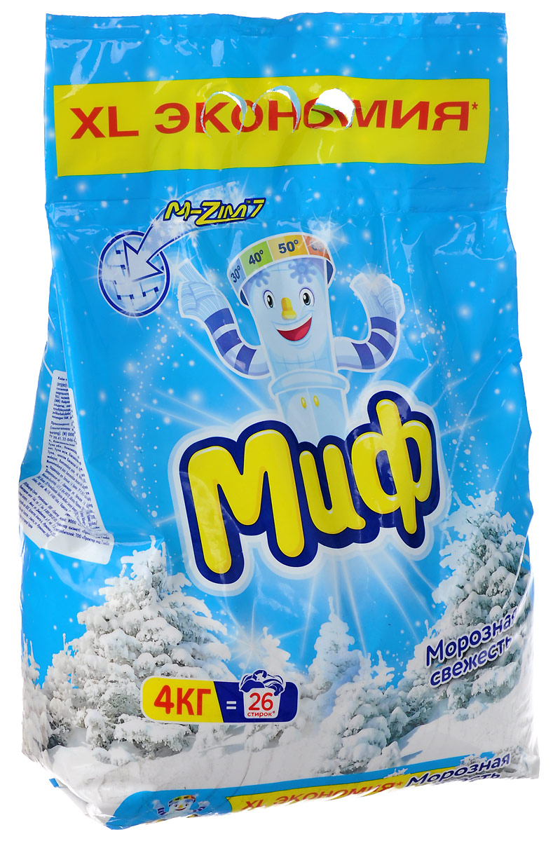Стиральный порошок Миф, автомат, морозная свежесть, 4 кг стиральный порошок колор пемос 3 5 кг