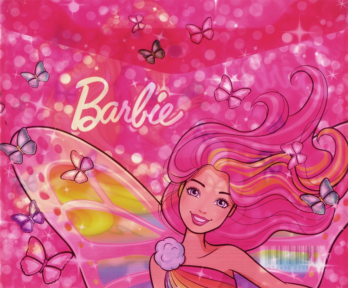 Mattel Папка-конверт на кнопке Barbie формат А5+ 42533101 в д фратер маккой эден блейк дебора где взять энергию для себя любимой секреты богини комплект из 3 х книг
