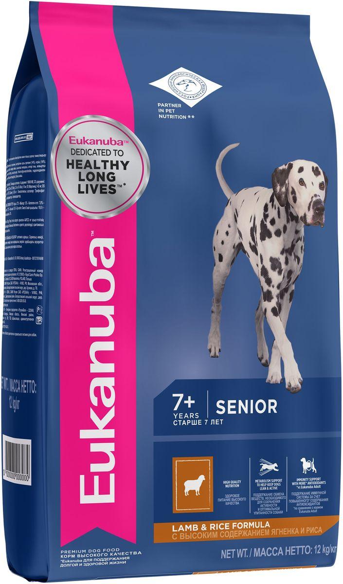 Корм сухой  Eukanuba  для пожилых собак всех пород, с ягненком, 12 кг - Корма и лакомства