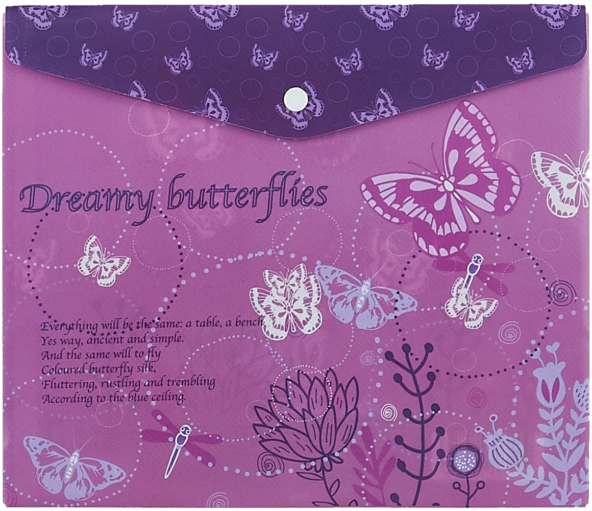 Limpopo Папка для тетрадей Dreamy Butterflies