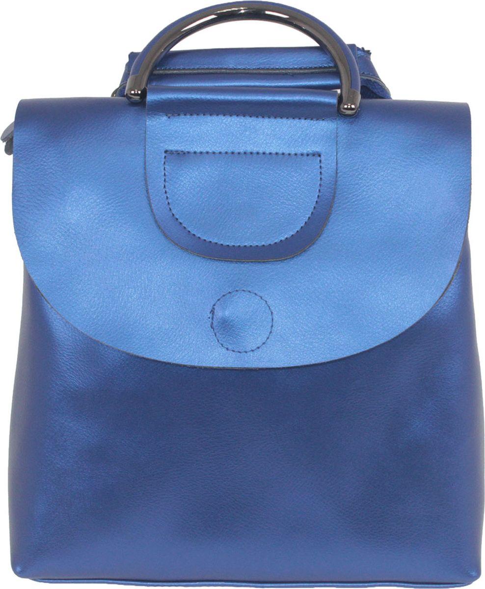 Рюкзак женский Flioraj, цвет: синий. 2581-220 blue 0042 12 624 dark blue df мужской зажим для денег из натуральной кожи синего цвета