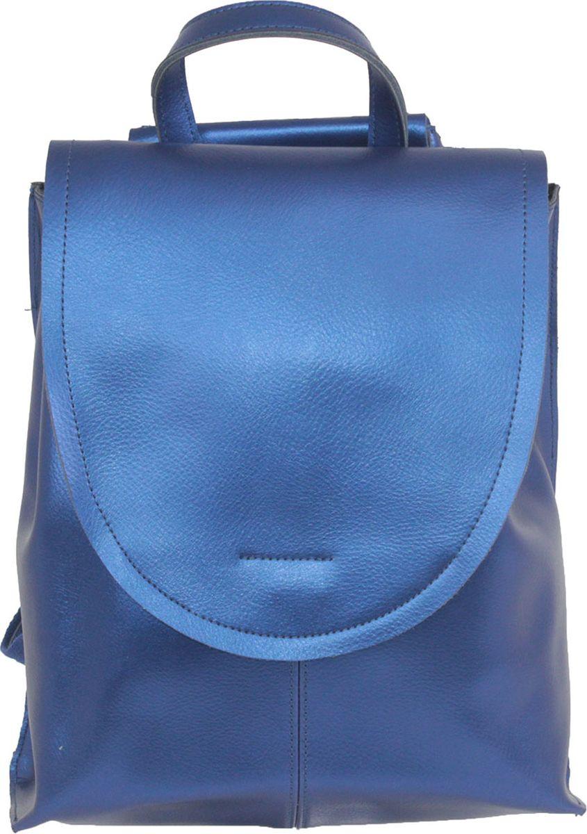 Рюкзак женский Flioraj, цвет: голубой. 2606-220 blue рюкзак женский flioraj цвет синий 321 8