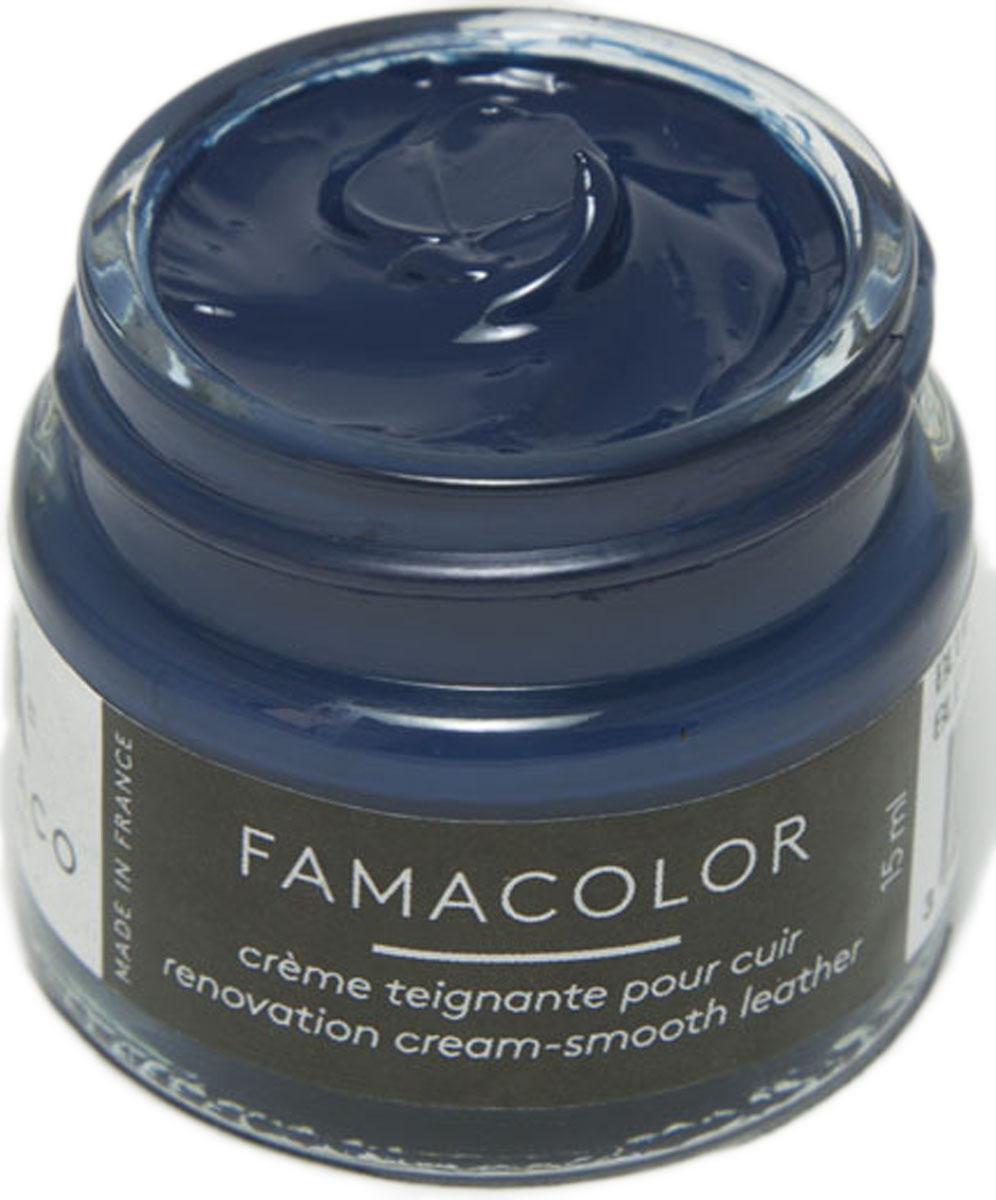 Жидкая кожа Famaco, цвет: темно-синий (317), 15 мл168-2157Что такое жидкая кожа? Субстанция, которая заделывает повреждения кожаного покрытия. Она обладает очень высокой клеящей способностью, легко проникает в поверхность. После высыхания образуется единое цельное покрытие с исходным материалом, так ему возвращается прежний вид. Если речь идет о реставрации натурального покрытия, то расслоение с поверхностью полностью исключается. На кожзаменитель, дерматин и другие искусственные покрытия эта гарантия не распространяется. Жидкая кожа способна удалить даже самые глубокие порезы и трещины с поверхности. Идеально проникает в кожу, так как имеет похожие с ней характеристики. После окончательного высыхания она становится единым целым с отреставрированной поверхностью.