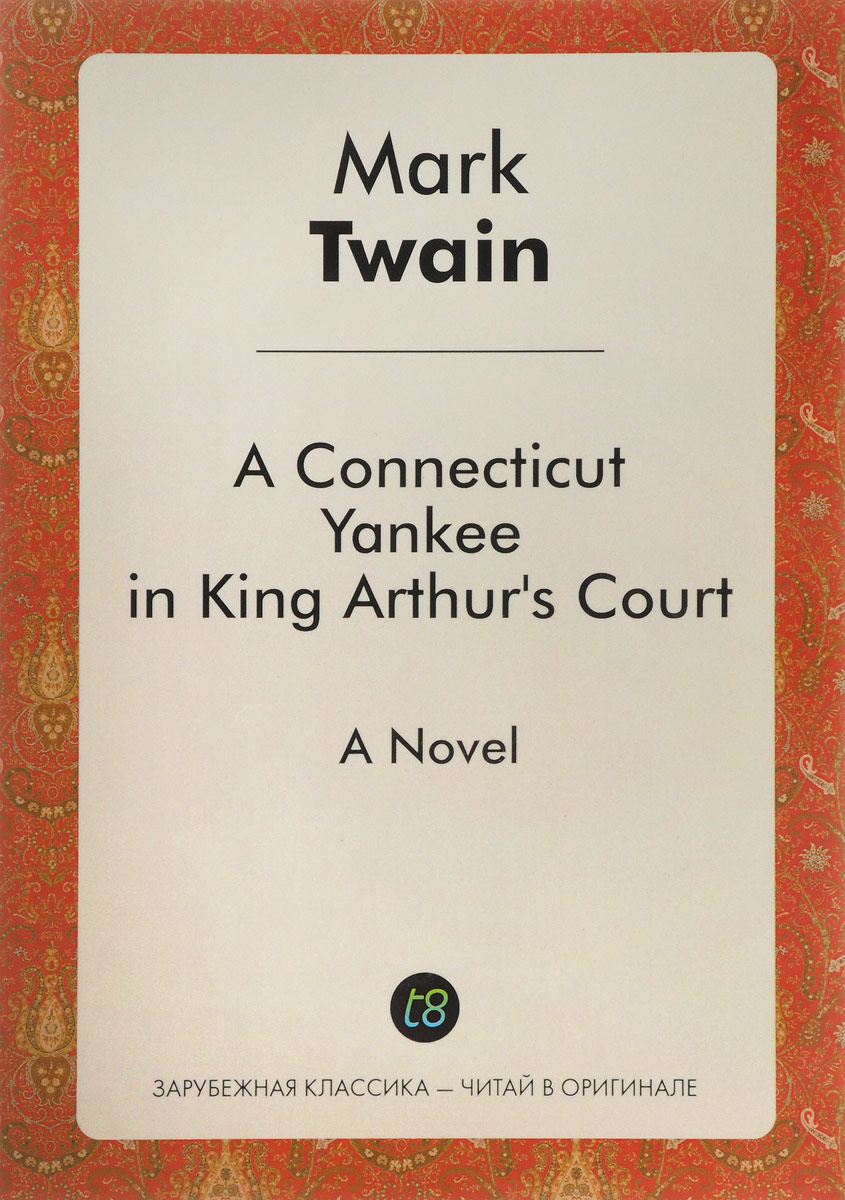 Mark Twain A Connecticut Yankee in King Arthur's Court/Янки из Коннектикута при дворе короля Артура азбука янки из коннектикута при дворе короля артура