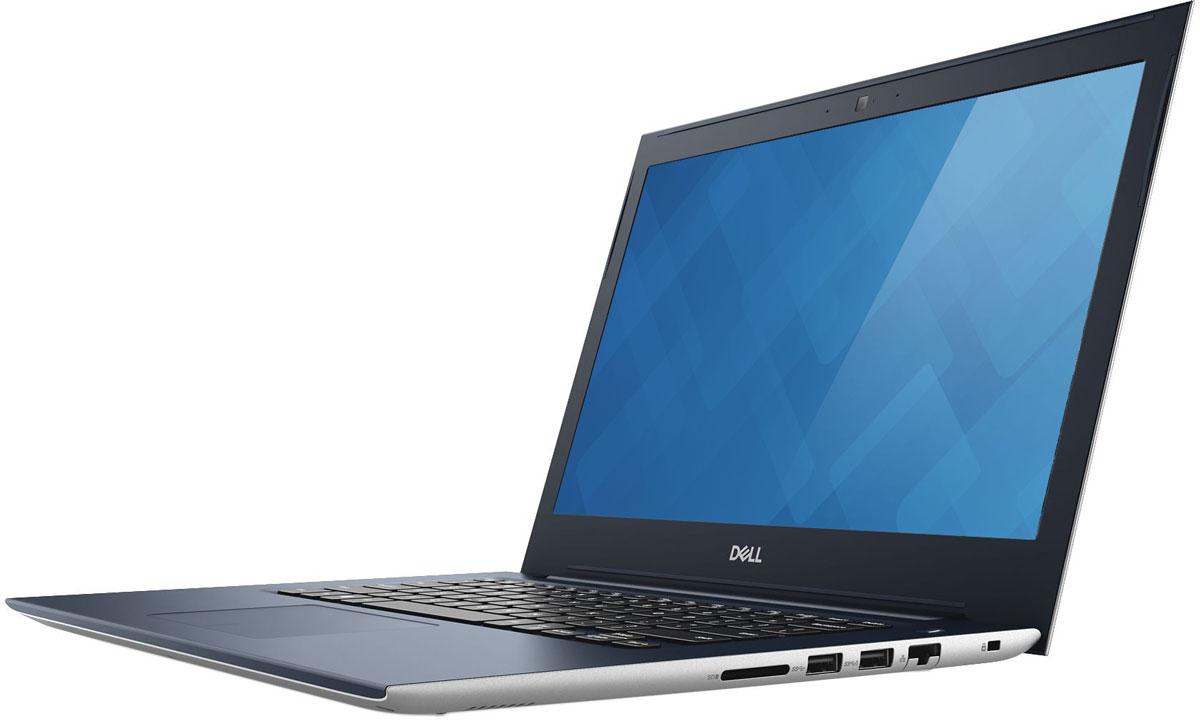 Dell Vostro 5471-4631, Silver