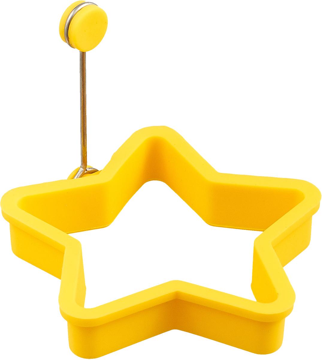 Форма для яичницы и блинов Доляна Звезда 10 см, цвет: желтый861112_желтыйФорма для яичницы и блинов Доляна Звезда 10 см, цвет: желтый