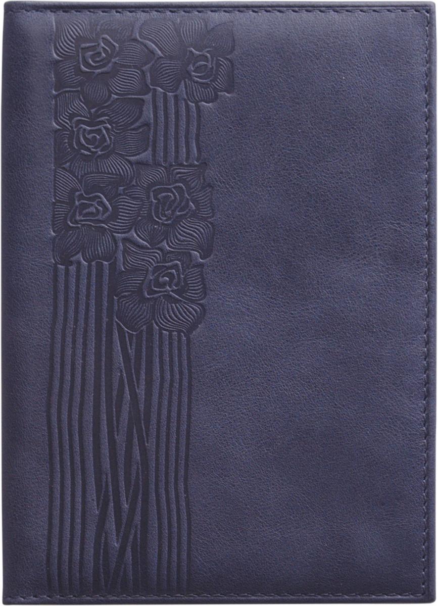 Обложка для паспорта женская D. Morelli Сюита, цвет: синий обложка для паспорта женская d morelli lime цвет салатовый