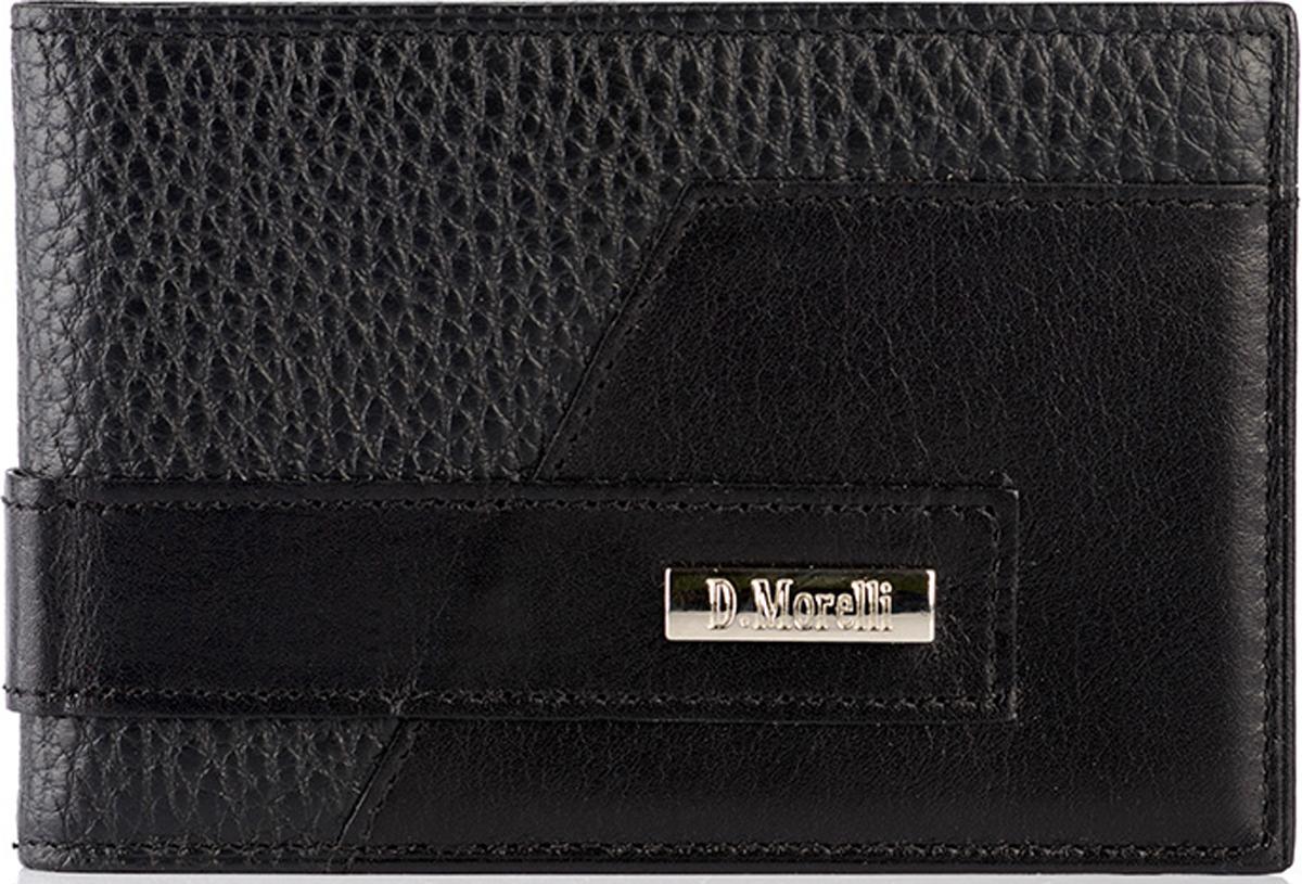 Визитница мужская D. Morelli Бруклин, цвет: черный. DM-WZ03-FK01 ilario morelli сандалии