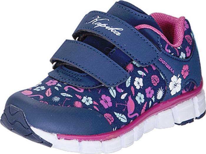 Кроссовки для девочки Kapika, цвет: темно-синий. 72297с-1. Размер 3272297с-1Кроссовки от Kapika выполнены из искусственной кожи и текстиля. Модель на ноге фиксируется при помощи двух ремешков на липучках. Подкладка из текстиля и стелька из натуральной кожи гарантируют комфорт при носке. Стелька дополнена супинатором, который отвечает за правильное формирование стопы. Наличие ЭВА в составе подошвы делает кроссовки легкими. Удобная колодка.