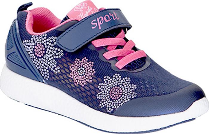 Кроссовки для девочки Kapika, цвет: темно-синий. 73361-2. Размер 3473361-2Кроссовки от Kapika выполнены из искусственной кожи и текстиля. Модель на ноге фиксируется при помощи эластичной шнуровки и ремешка на липучке. Подкладка из текстиля и стелька из натуральной кожи гарантируют комфорт при носке. Стелька дополнена супинатором, который отвечает за правильное формирование стопы. Наличие ЭВА в составе подошвы делает кроссовки легкими. Удобная колодка.