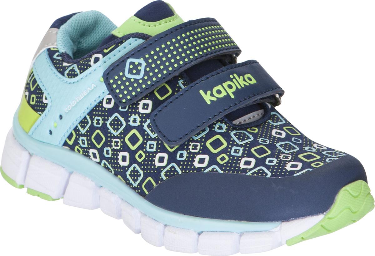 Кроссовки для мальчика Kapika, цвет: синий. 71253с-1. Размер 2271253с-1Детские кроссовки изготовлены из качественной искусственной кожи и текстиля. Ремешки с липучками надежно зафиксируют модель на ноге. Подошва из прочного полимера дополнена рифлением. Внутренняя поверхность и стелька из текстиля комфортны при движении. Кроссовки займут достойное место в гардеробе и подарят комфорт.