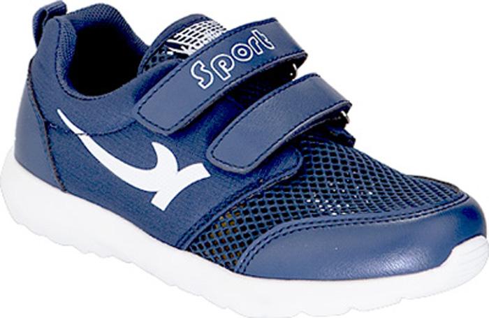 Кроссовки для мальчика Kapika, цвет: темно-синий. 73360-1. Размер 34