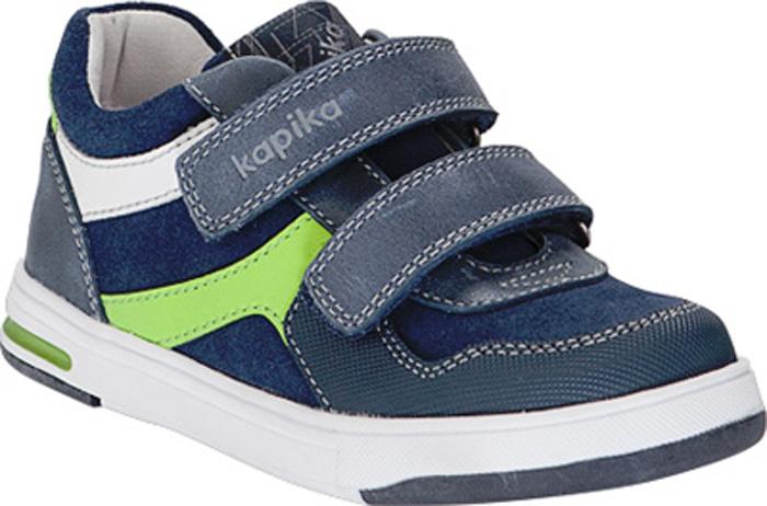 Кроссовки для мальчика Kapika, цвет: джинс. 22471-2. Размер 26