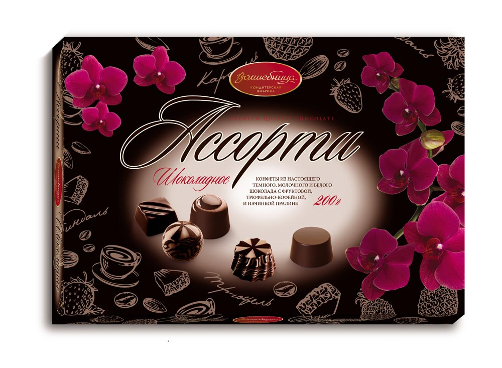 Волшебница С Праздником! Конфеты шоколадное ассорти коричневое, 200 г волшебница шоколад волшебница темный вишня в коньяке 190г