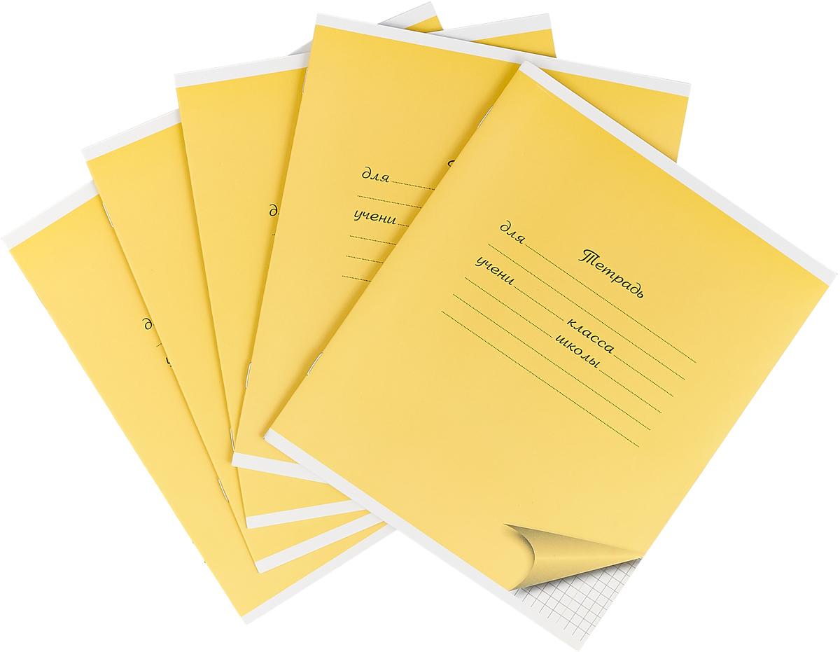Action! Набор тетрадей 12 листов в клетку цвет желтый 5 штAN 1201/5M_желтыйНабор тетрадей Action! включает в себя 5 тетрадей.Обложка каждой тетради изготовлена из картона. На задней стороне обложки тетради представлена таблица умножения. Внутренний блок каждой тетради состоит из 12 листов белой бумаги, соединенных двумя металлическими скрепками. Стандартная линовка в голубую клетку дополнена полями.