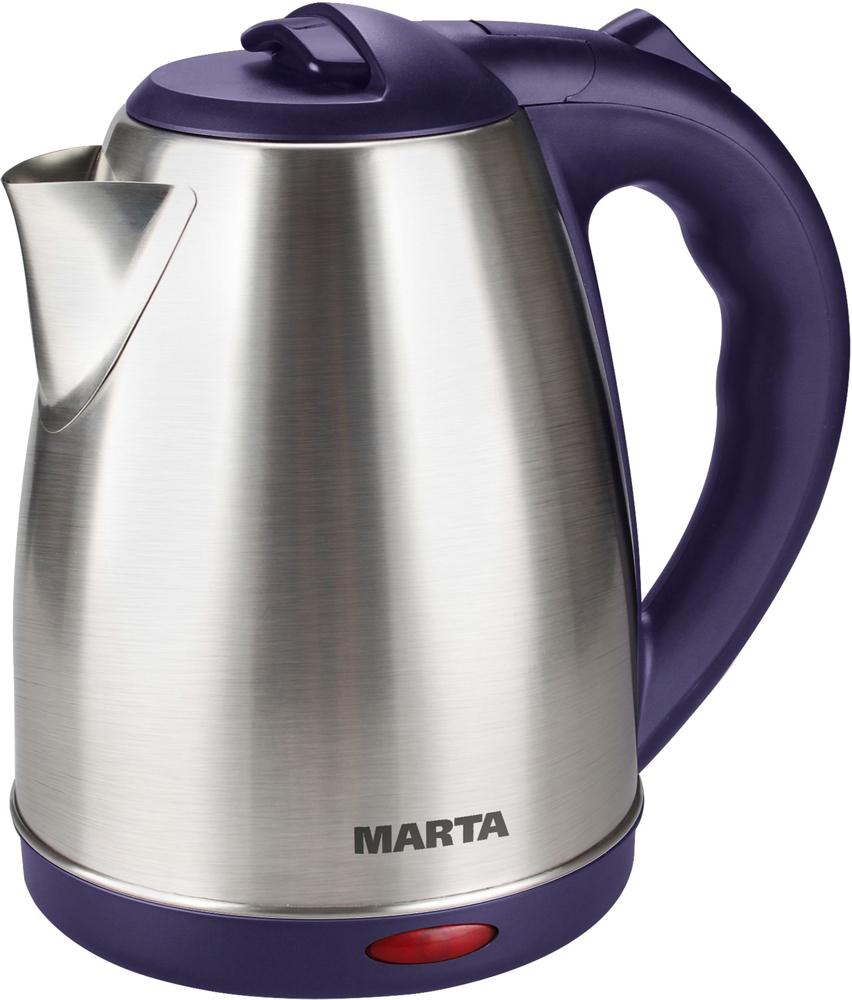 все цены на Marta MT-1083, Dark Topaz чайник электрический онлайн