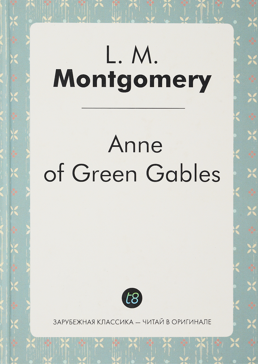 L. M. Montgomery Anne of Green Gables/Аня из Зеленых Мезонинов lucy maud montgomery anne of green gables