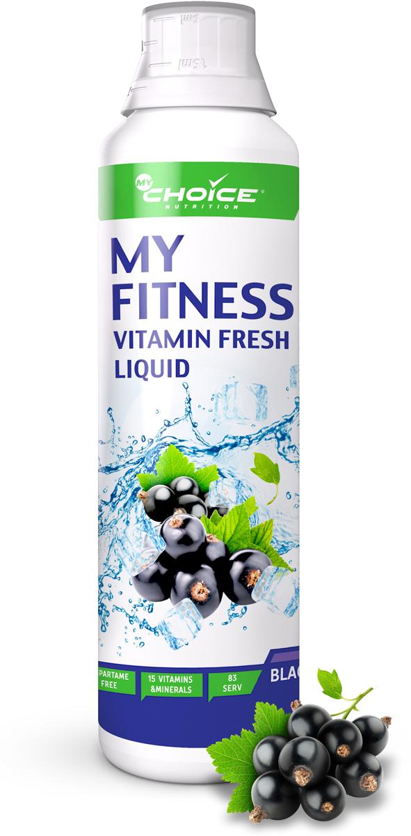 Напиток витаминно-минеральный MyChoice Nutrition  My Fitness Vitamin Fresh Liquid , черная смородина, 500 мл - Витамины, минералы, комплексы