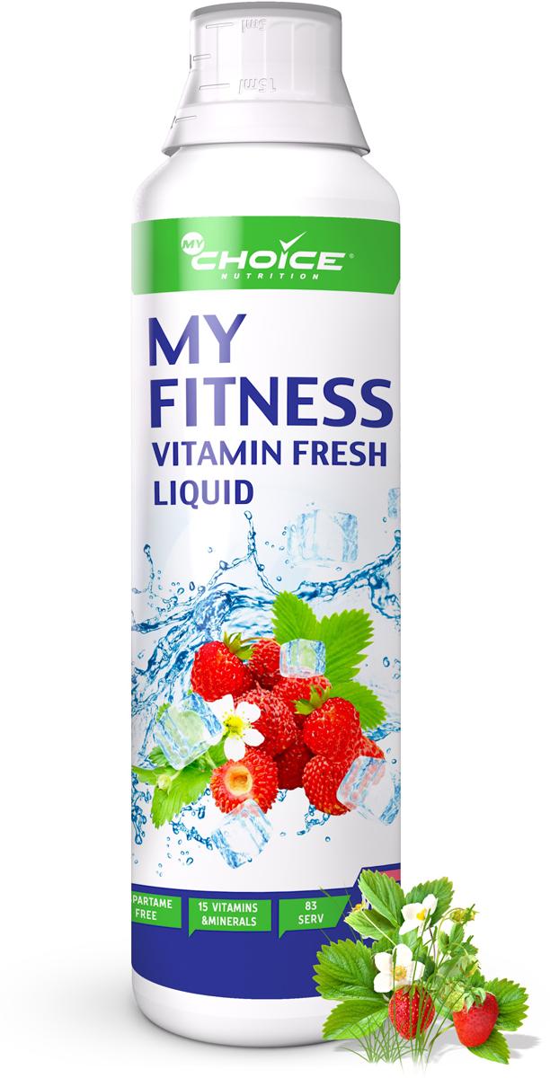 Напиток витаминно-минеральный MyChoice Nutrition My Fitness Vitamin Fresh Liquid, земляника, 500 мл жиросжигатели mychoice nutrition жиросжигатель my fitness l carnitine liquid 2400 вишня 1 л