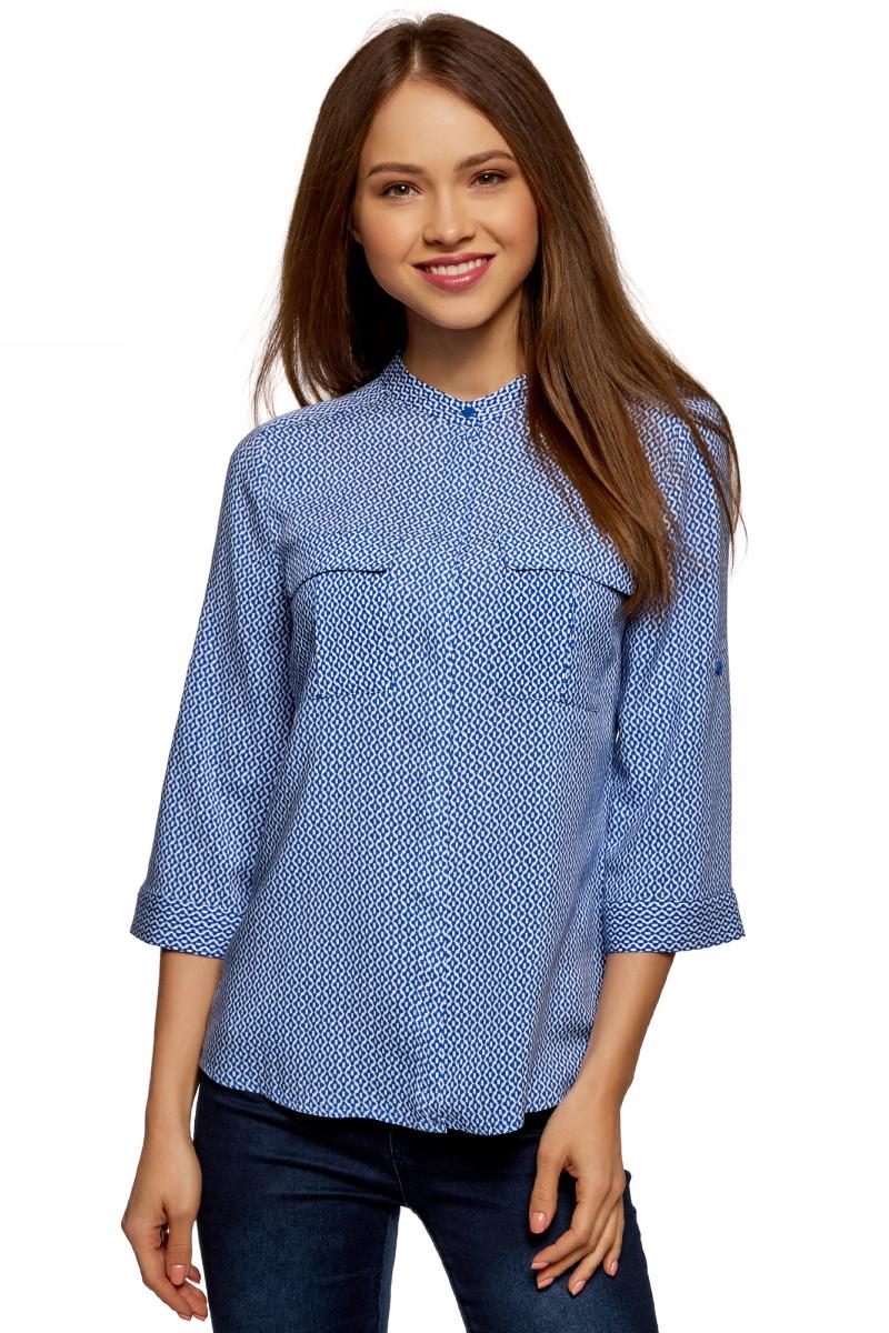 Купить Блузка женская oodji Ultra, цвет: синий, белый. 11403225-3B/26346/7512G. Размер 34 (40-170)