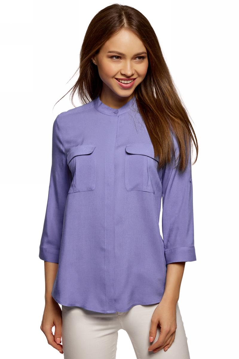Блузка женская oodji Ultra, цвет: синий. 11403225-3B/26346/7502N. Размер 44 (50-170) oodji 11411123 26346 7975d