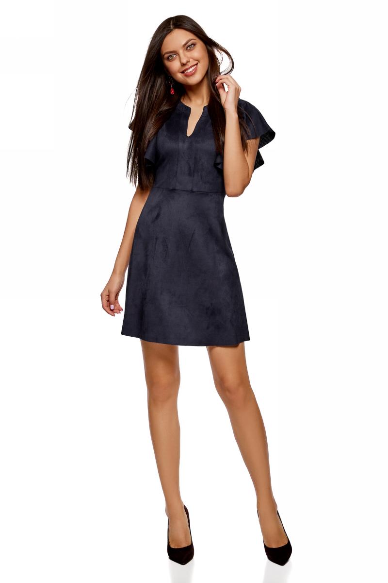 Платье oodji Ultra, цвет: темно-синий. 18L00008/46453/7900N. Размер 40 (46-170) платье oodji ultra цвет темно синий 14000161 42408 7900n размер xxs 40